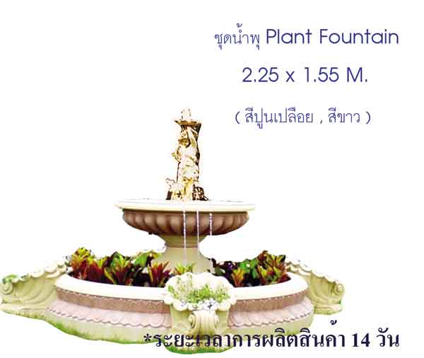 1366360536nakornphuncom1