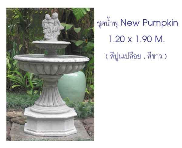 1366360766nakornphuncom1