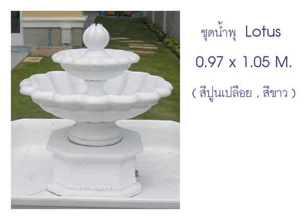 1366360797nakornphuncom1