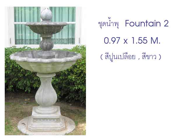 1366360868nakornphuncom1