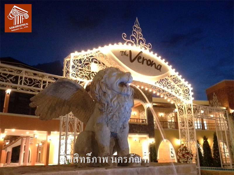 pic13-รูปปั้น-สิงโต-น้ำพุ