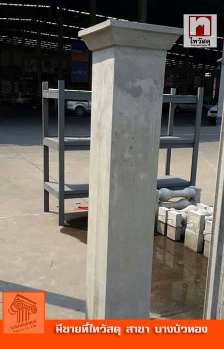 0002-ลูกกรงปูน-โรงงานผลิต