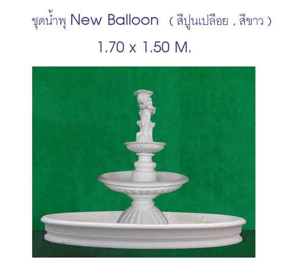 1366360483nakornphuncom1