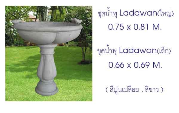 1366360961nakornphuncom1