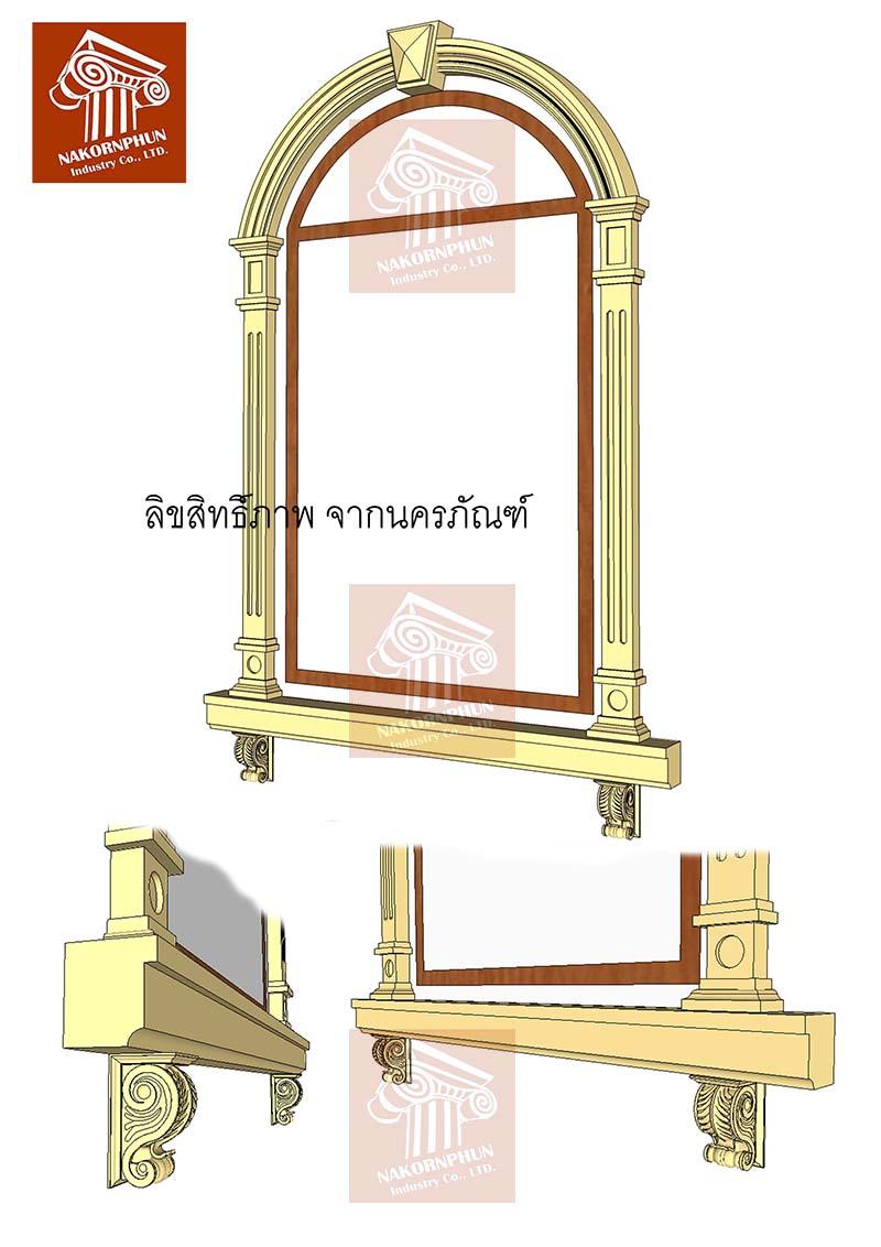 แบบโค้ง-บัวหน้าต่าง-ทรงหลุยส์-สวยๆ-02