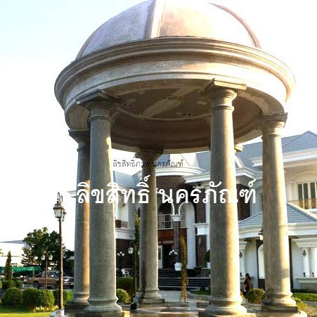 ศาลา-พาวิลเลี่ยน